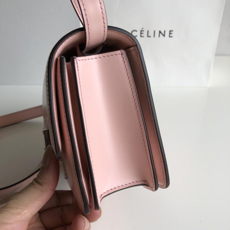 CELINE Classic box 全新品质升级 box 进口皮手搓纹 钢扣 17cm 粉色