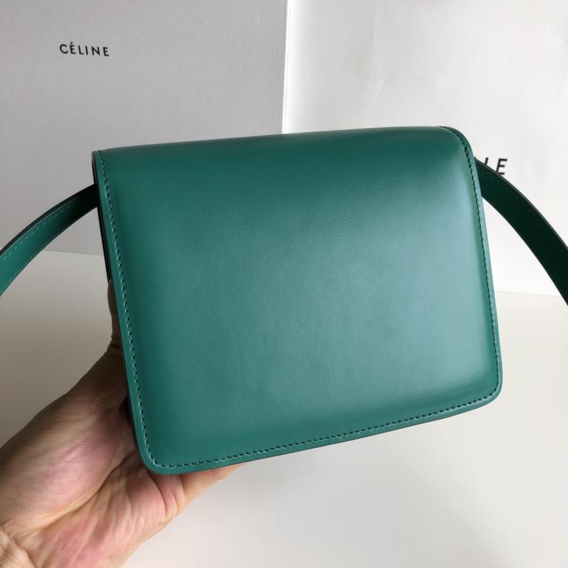 CELINE Classic box 全新品质升级 box 进口皮手搓纹 钢扣 17cm 清波绿