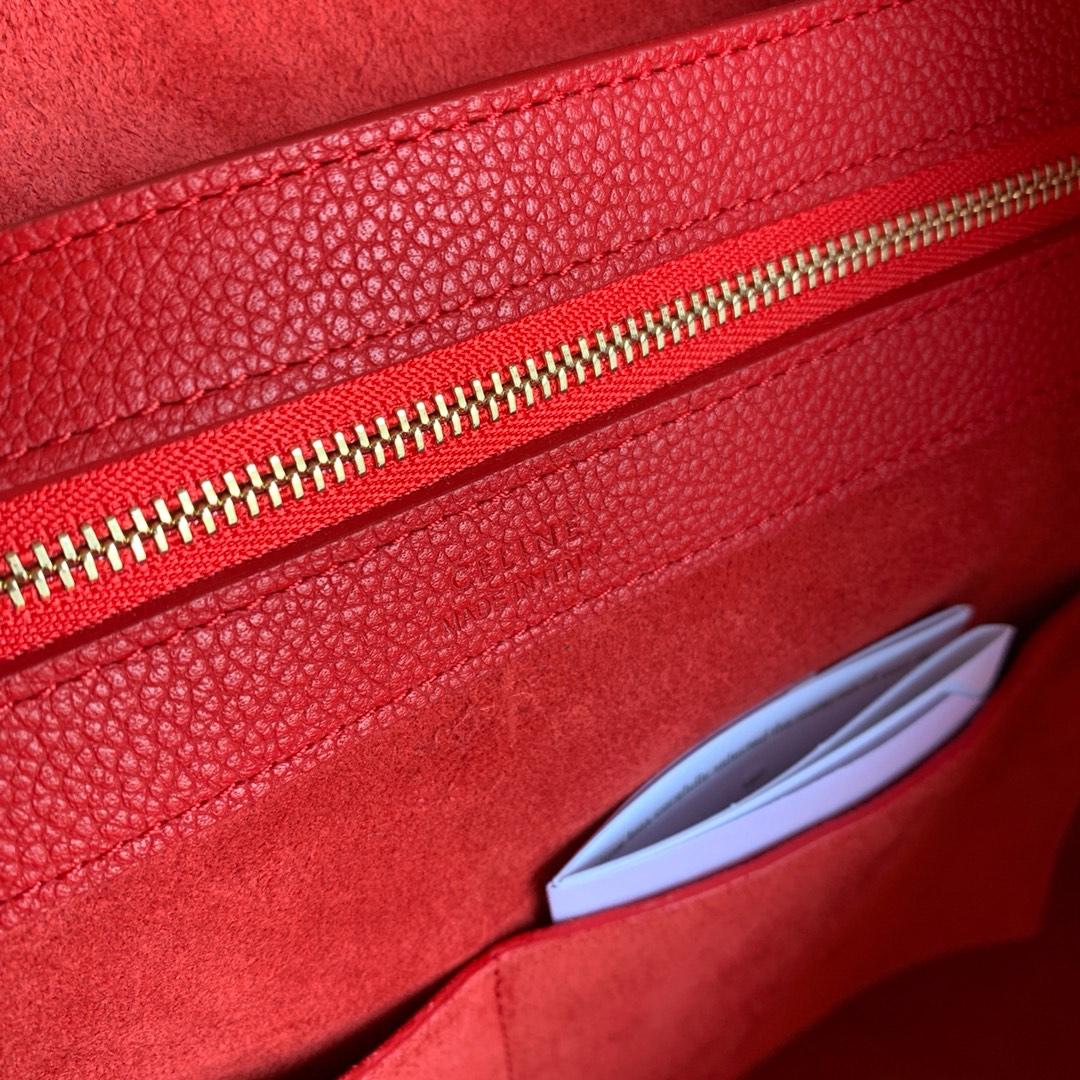 CABAS PHANTOM 27x31x17厘米 金色金属 红色荔枝纹 内里磨砂牛皮 189023