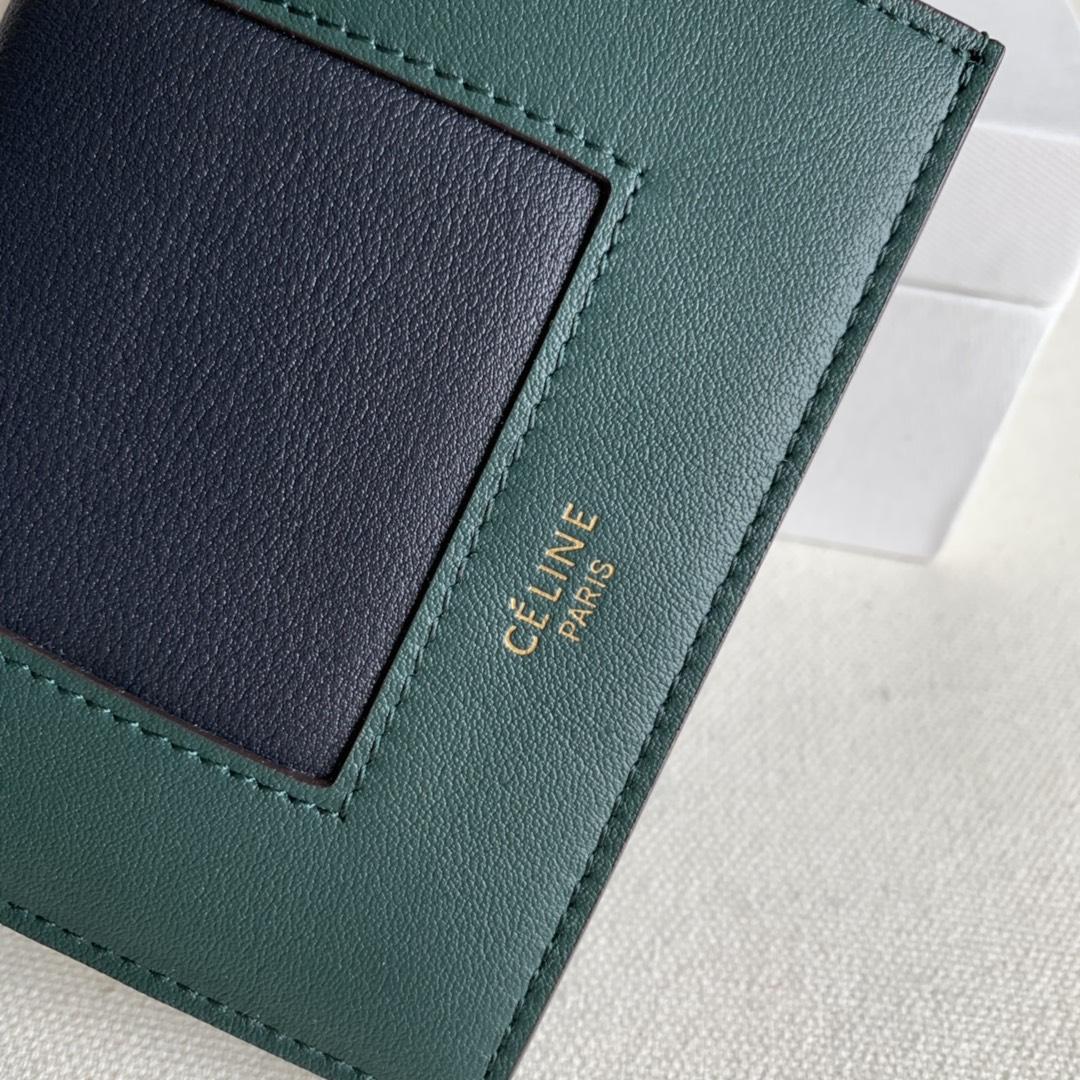 2148 亚马逊绿/宝蓝 短夹 钱包