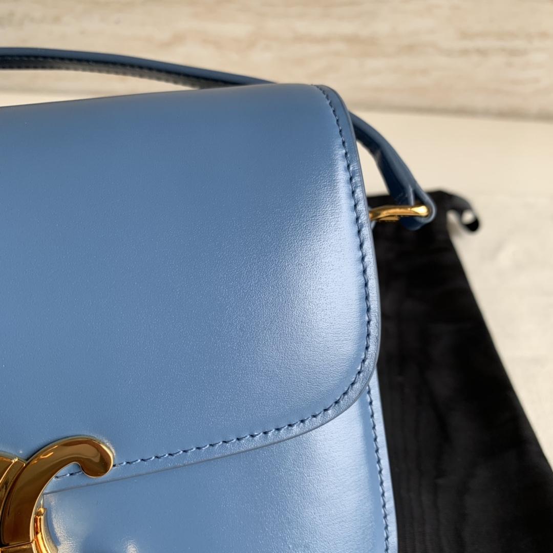 CELINE包包官网 凯旋门扣BOX 18.5 cm 小羊皮衬里 可调节皮革肩带